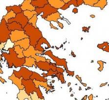 Άρτα, η μόνη πόλη της Ελλάδας που...