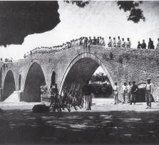 Το γεφυρι της Αρτας κατά την...
