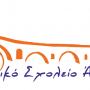 Προκριση του Μουσικου Σχολειου Αρτας στη 2η Φαση του διαγωνισμου «Hack the Map: Η Χαρτα του Ρηγα»